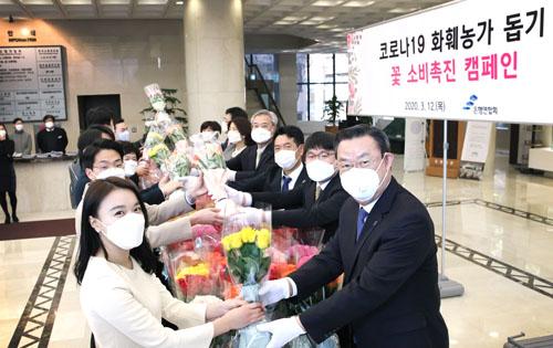 [은행회관 입주사 임직원 대상 꽃 나눔 행사]에 대한 목록 사진